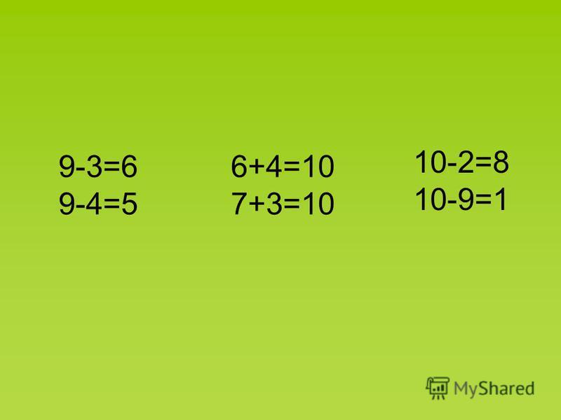 9-3=6 9-4=5 6+4=10 7+3=10 10-2=8 10-9=1