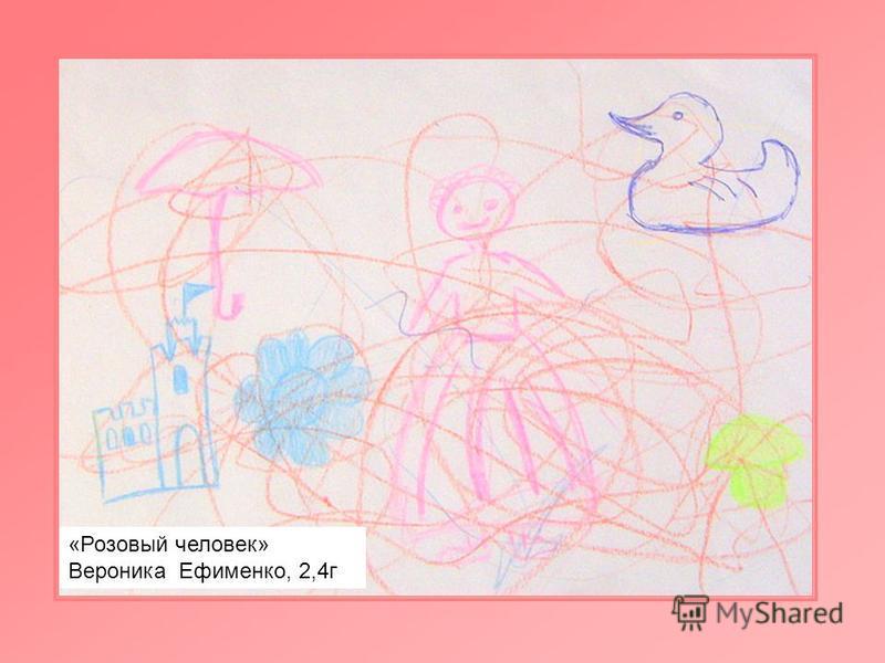Ручка маленькой Вероники, 2,4 г