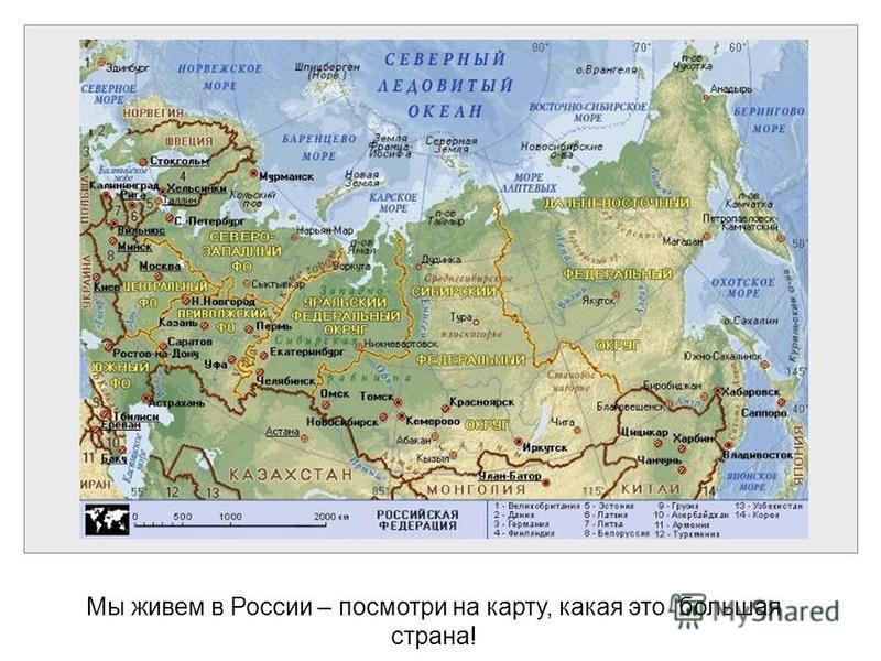 МОСКВА столица России Виктория Кузнецова