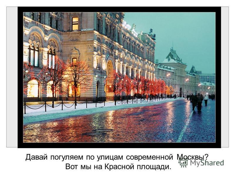 Кто-то прибывает в столицу по воде – тогда попадает на Северный речной вокзал Москвы