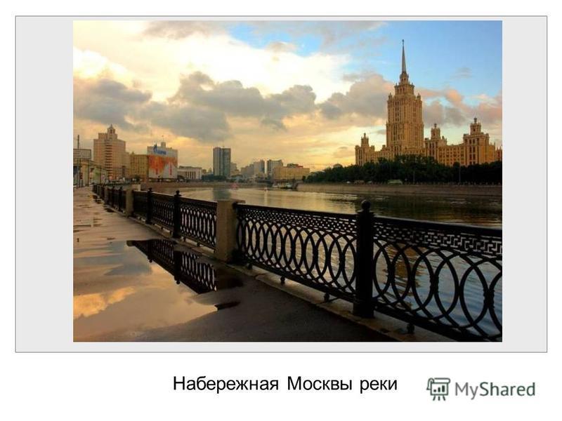 Это Александровский сад, возле Кремлевской стены.