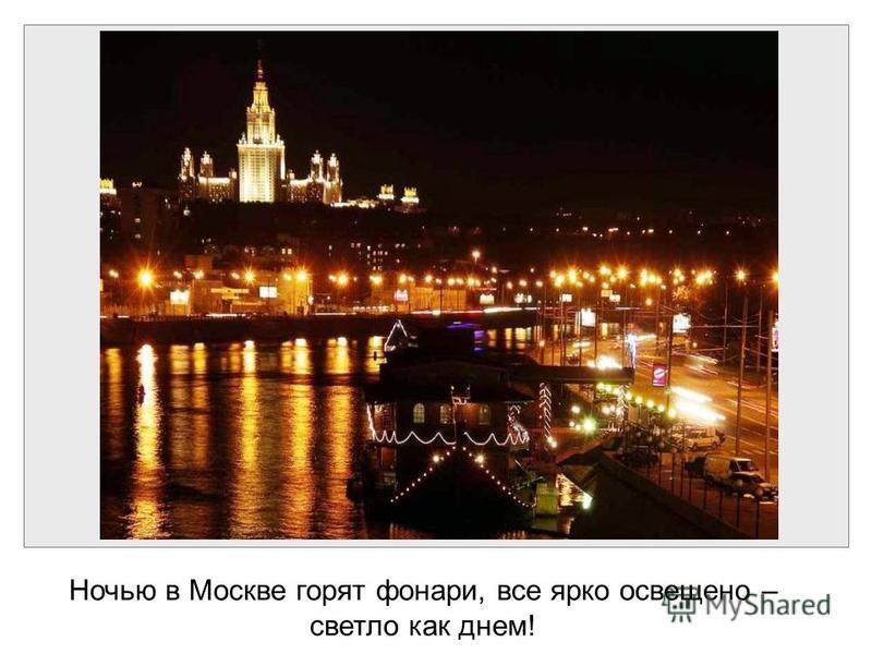 По праздникам в Москве на Красной площади показывают красивый салют