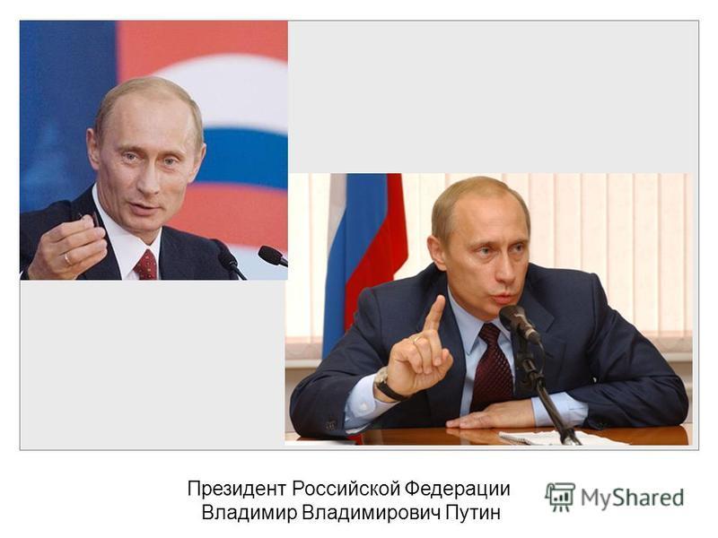 Почему Москва главный город нашей страны? Столица отличается от других городов тем, что в ней работает президент страны.