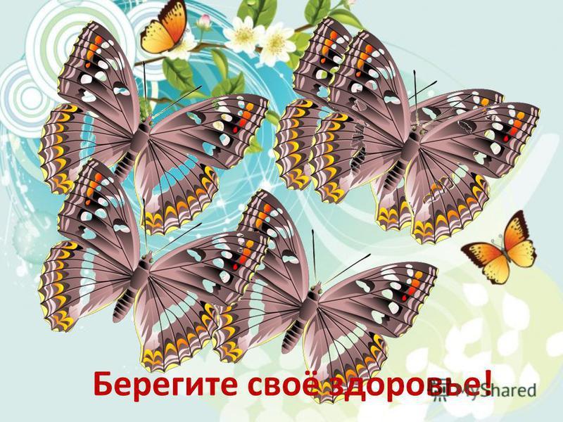 Национальный праздник Вороний день