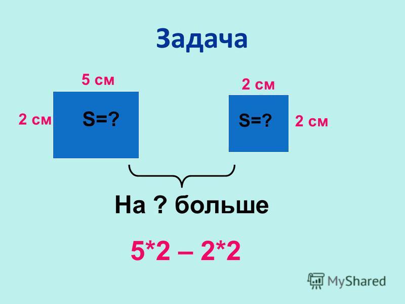 Самостоятельная работа 2 вариант 36:9*6:8= 5*4-32:8= 1 вариант 57+20-15-14= 45:5+17=