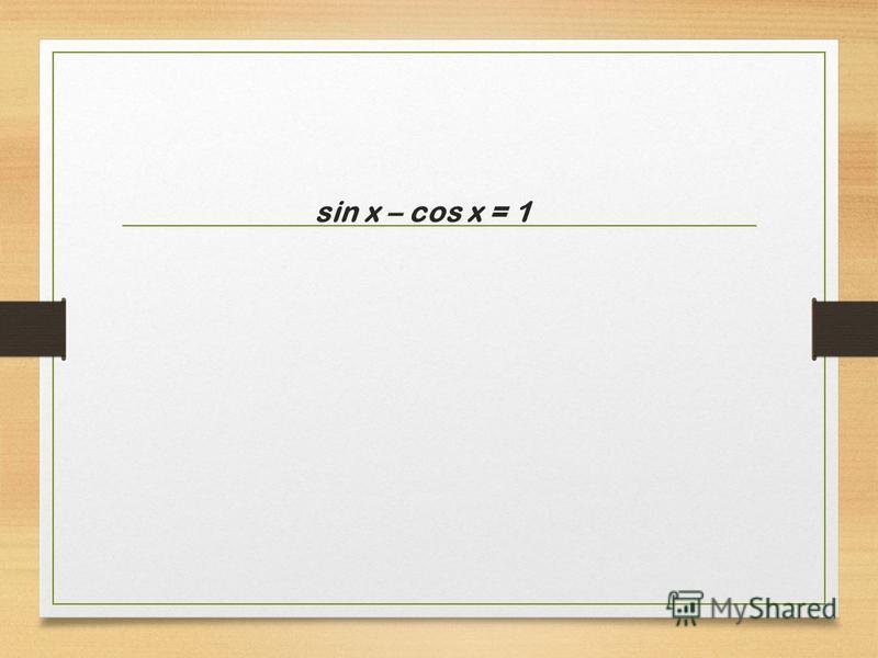sin x – cos x = 1