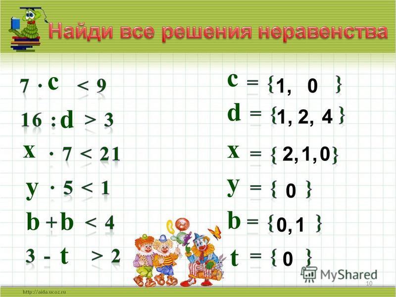 10 1,0 2, 4 1,0 0 0,0,1 с d d x x с y y b b b t t 0