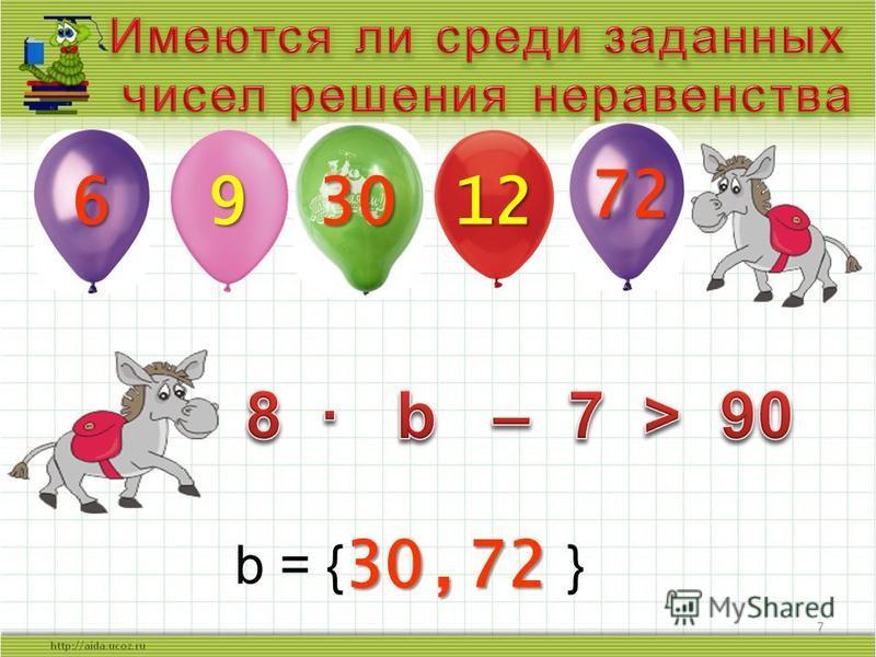 7 691230 72 b = { } 30,72