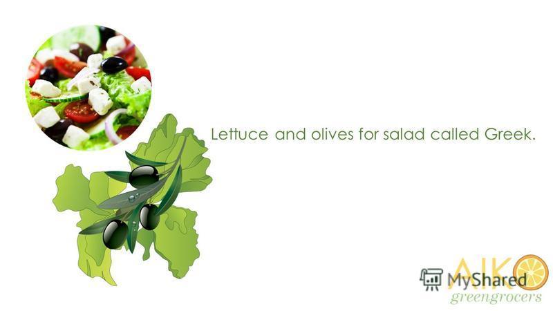 Lettuce and olives for salad called Greek.