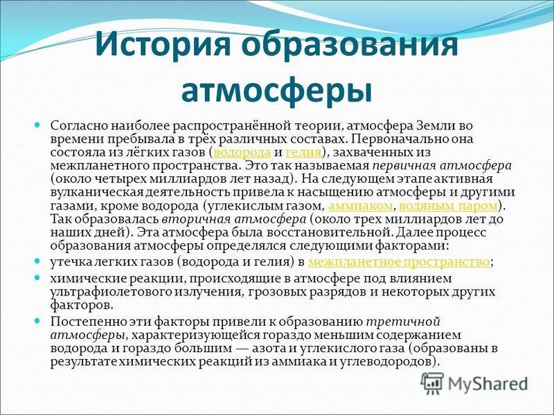 Расписание электричек пристень курск
