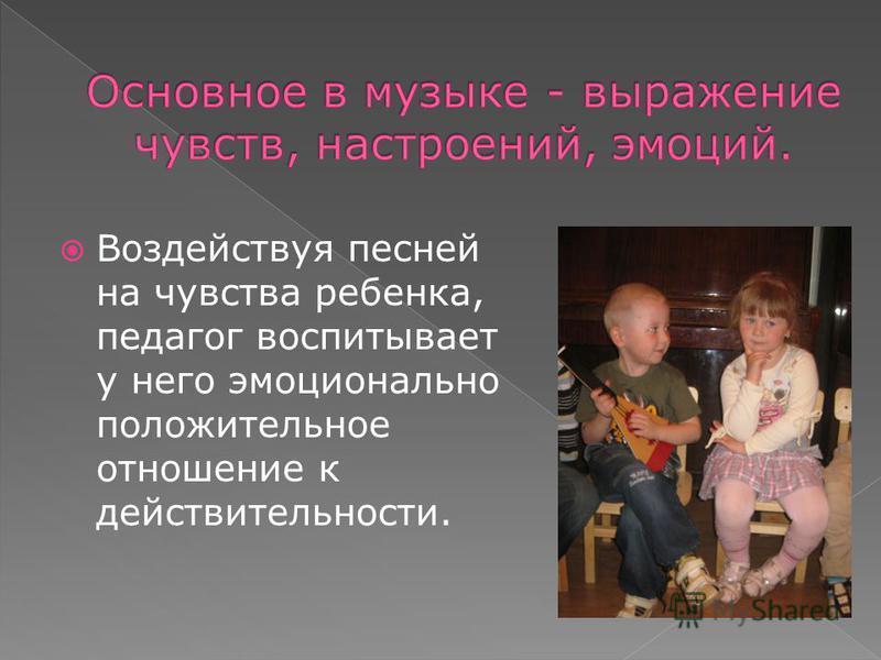 Например, в песне М. Красева «Петя- барабанщик» есть отдельные фрагменты, где слышен бой барабана.