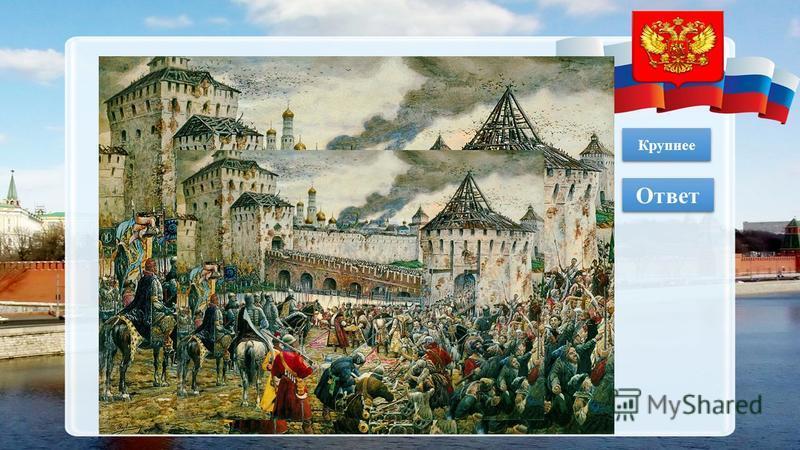 Картины 100 Скотти Михаил Иванович (1814-1861) Исторический и портретный живописец, сын итальянца. Поступил по смерти своего отца в домашние ученики к профессору А. Е. Егорову и, живя у него, посещал классы Академии Художеств. В 1839 г., вместе с сем