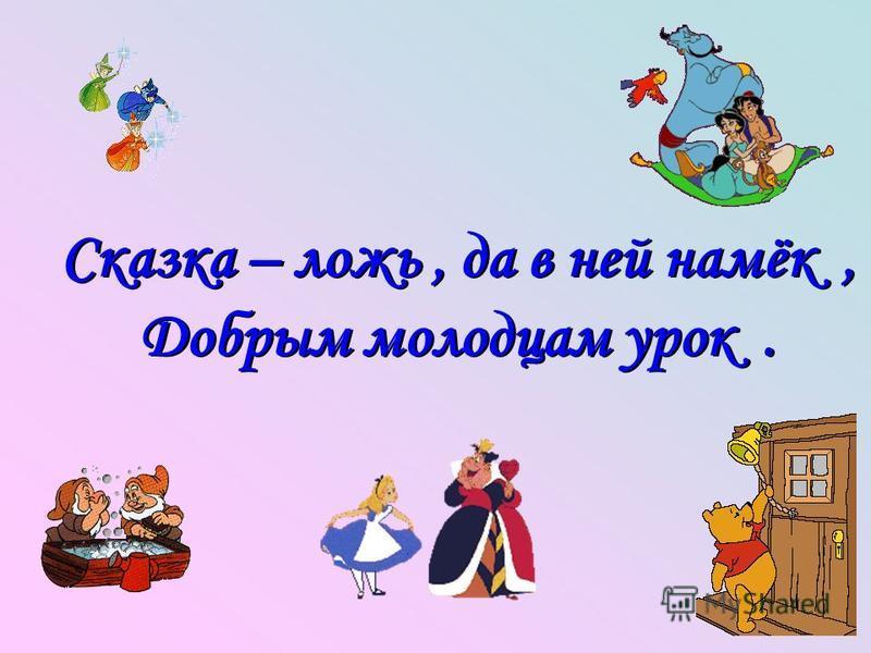 Эрнст Теодор Амадей Гофман Эдгар По Салтыков-Щедрин Михаил Евграфович Гоголь Николай Васильевич