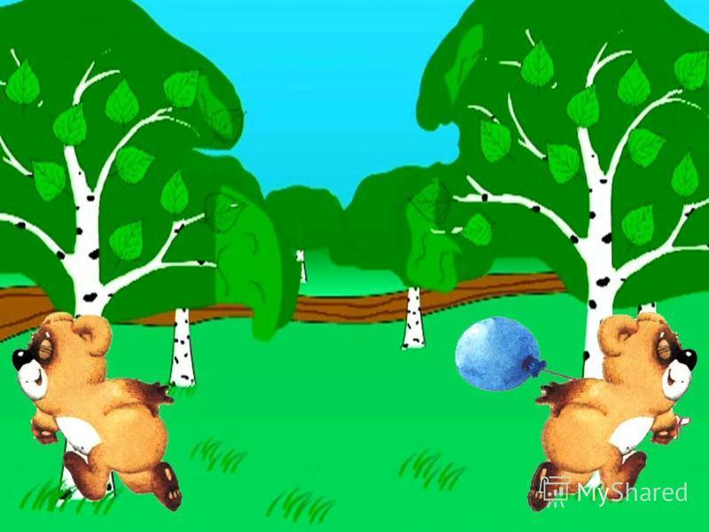 бежит по лесу