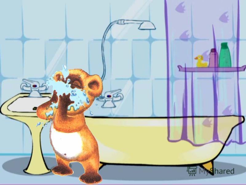 умывается в ванной