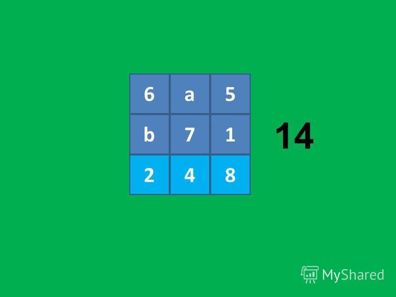 6a5 b71 248 14