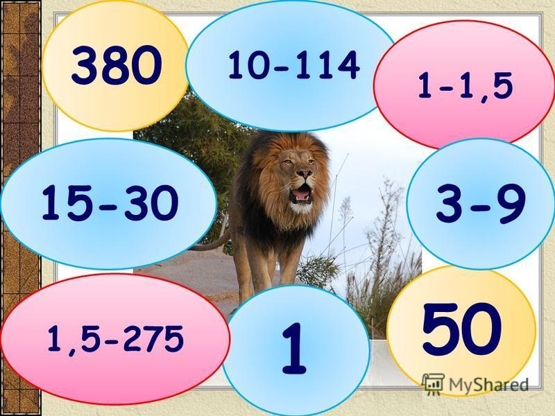 380 10-114 1-1,5 50 1 1,5-275 15-30 3-9