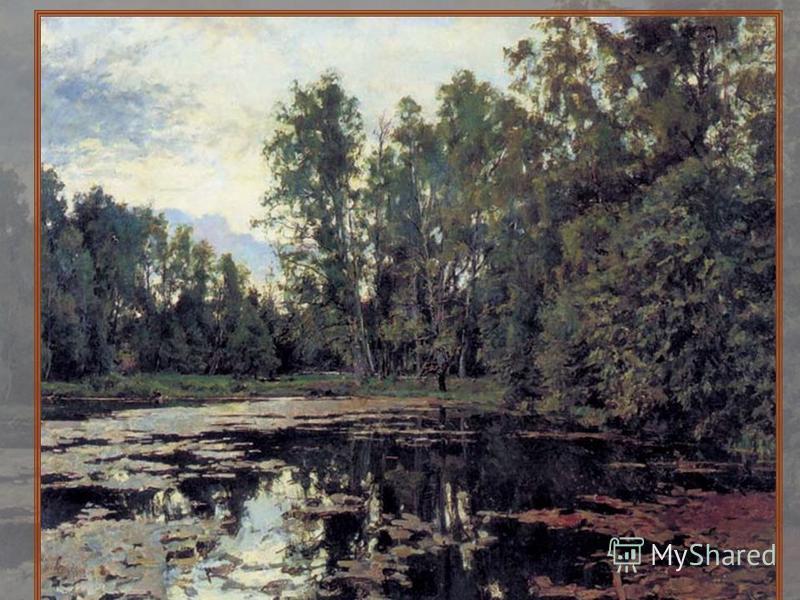 В Домотканове Серовым были написаны такие полотна, как  Октябрь   Октябрь