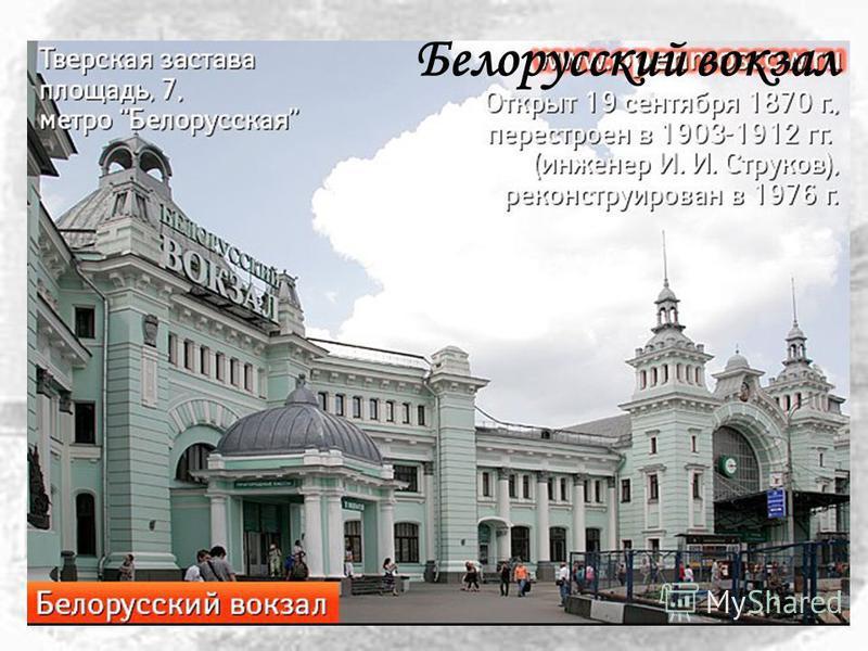 термобелье где позавтракать казанский вокзал москва важен размер термобелья
