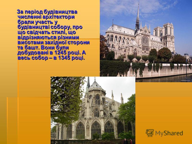 За період будівництва численні архітектори брали участь у будівництві собору, про що свідчать стилі, що відрізняються різними висотами західної сторони та башт. Вони були добудовані в 1245 році. А весь собор – в 1345 році. За період будівництва числе