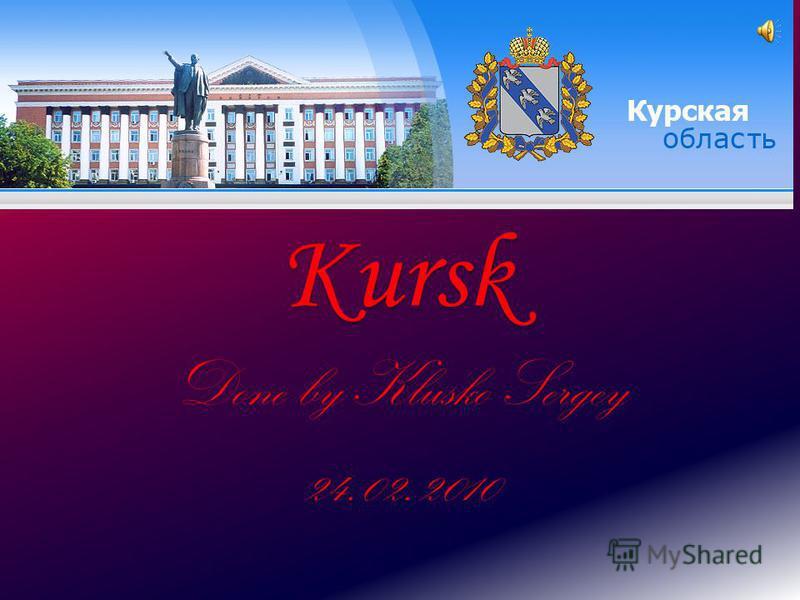Kursk Done by Klusko Sergey 24.02.2010
