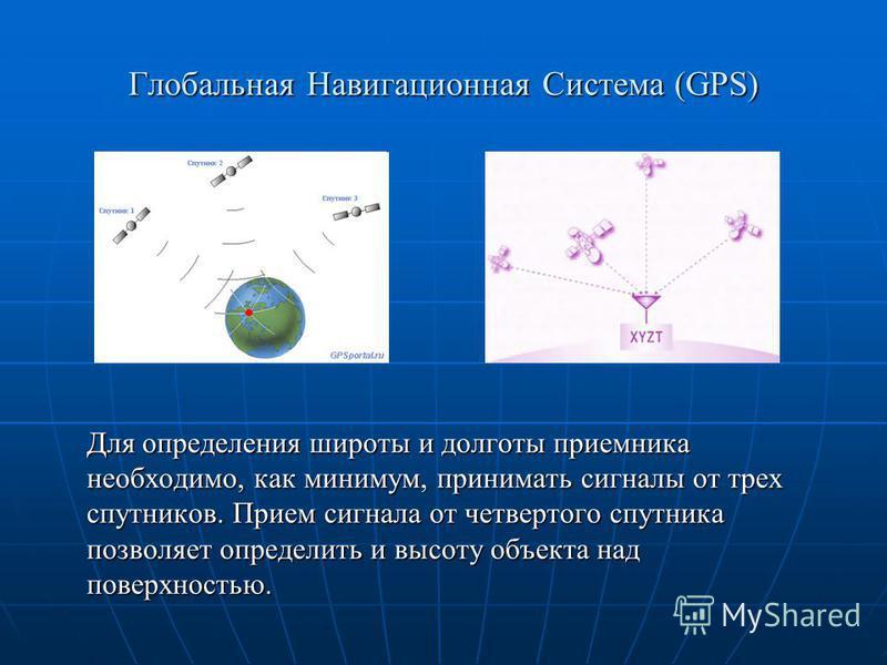 Сферическая тригонометрия, являющаяся частью сферической геометрии, рассматривает соотношения между сторонами и углами треугольников на сфере, образованных дугами больших кругов на сфере.