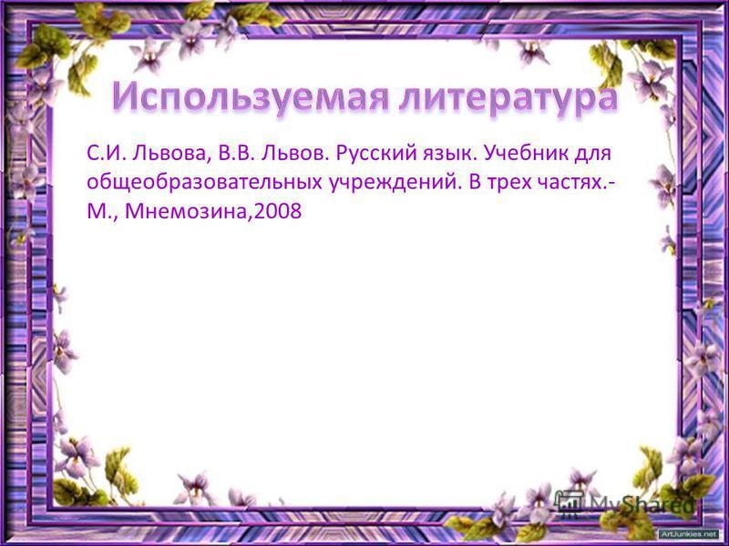 http://artjunkies.net/uploads/posts/2008-10/thumbs/1223027541_psd-frame-05. jpg http://danalibmv.narod.ru/gif/057. gif http://s20.rimg.info/5ebeb31088bcb1a926e7566de5806468. gif http://animashky.ru/flist/3djivotnie/2/47.gif