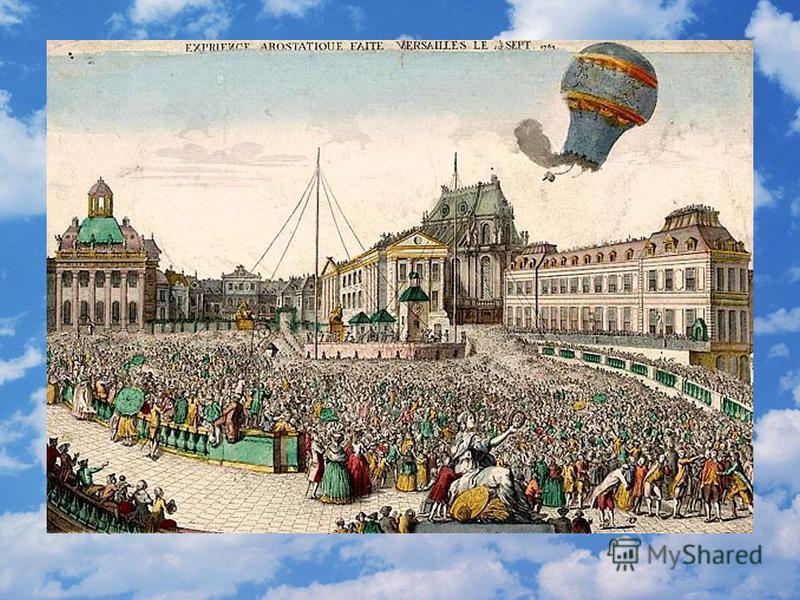 Первый полёт монгольфьера с экипажем 21 ноября 1783 года