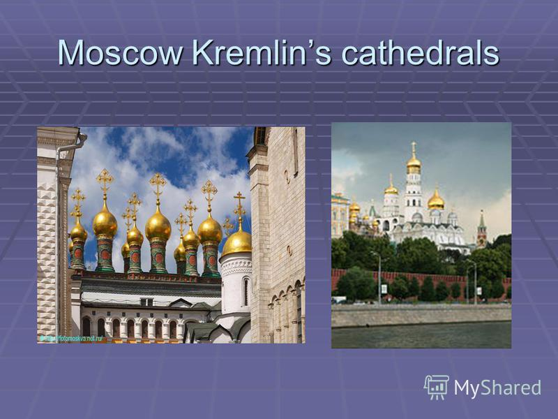Moscow Kremlins cathedrals