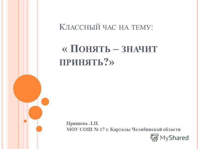 карталы челябинской области проститутки