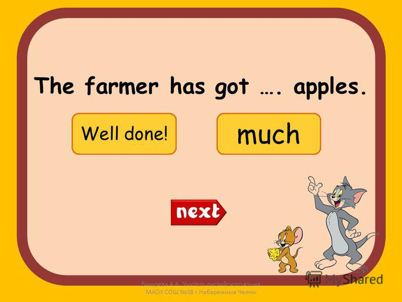The farmer has got …. apples. Бикурева А.А. Учитель английского языка МАОУ СОШ 38 г.Набережные Челны Try again! muchmany Well done!