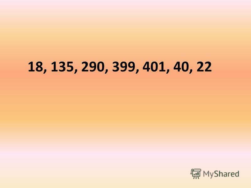 18, 135, 290, 399, 401, 40, 22