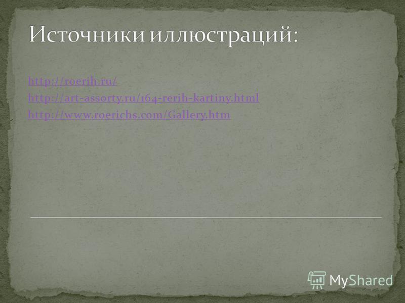 http://roerih.ru/ http://art-assorty.ru/164-rerih-kartiny.html http://www.roerichs.com/Gallery.htm