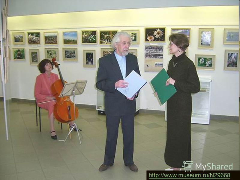 http://www.museum.ru/N29668