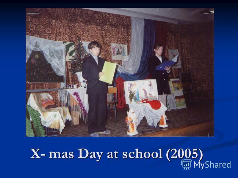 X- mas Day at school (2005)
