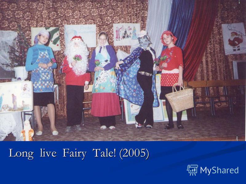 Long live Fairy Tale! (2005)