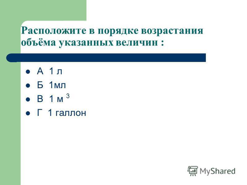 Правильный ответ В. Таких чисел 19: 5, 15, 25, 35, 45, 50, 51,52, 53, 54, 55, 56, 57, 58, 59, 65, 75, 85, 95.