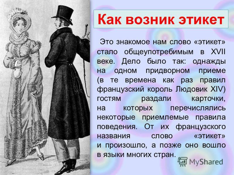знакомства г ноябрьск янао