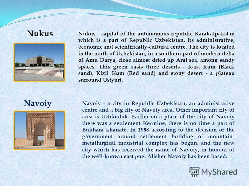 Nukus - capital of the autonomous republic Karakalpakstan which is a part of Republic Uzbekistan, its administrative, economic and scientifically-cultural centre. The city is located in the north of Uzbekistan, in a southern part of modern delta of A