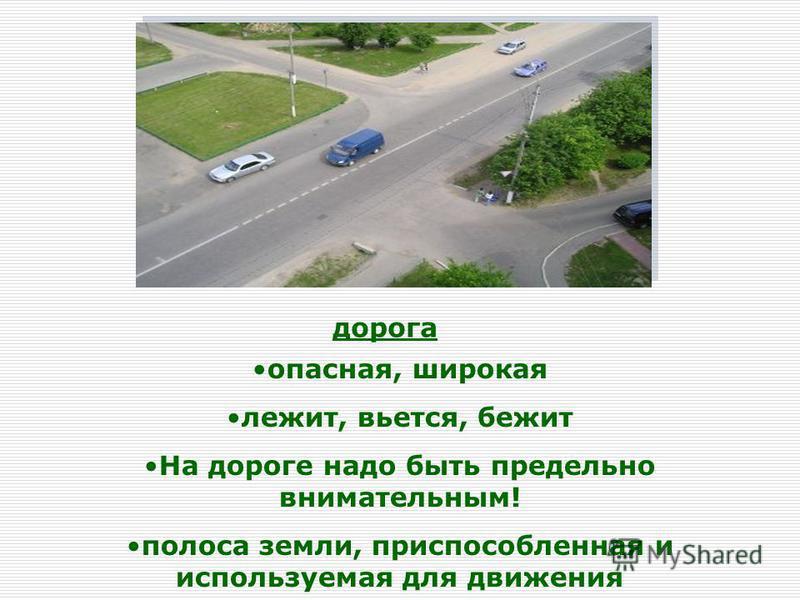 внимательный, осторожный управляет, следит, смотрит Водитель очень внимателен на дороге. человек, управляющий автомобилем водитель