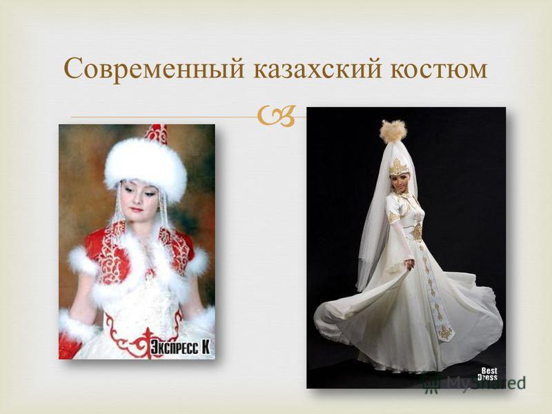 Саратов женские костюмы