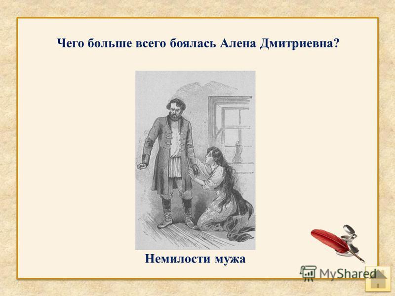 Назовите фамилию персонажа М. Ю. Лермонтова, испытывающего судьбу в главе «Фаталист» Вулич