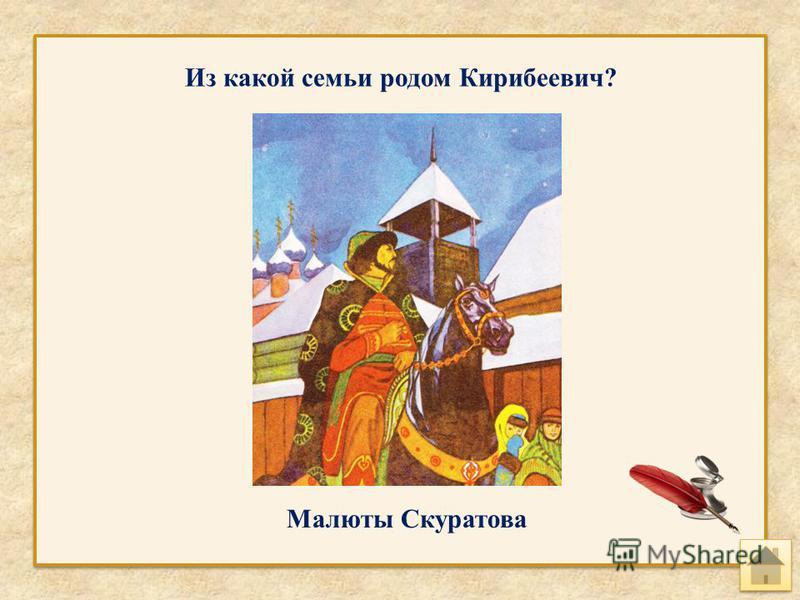 Где происходят события поэмы М. Ю. Лермонтова «Мцыри»? На Кавказе