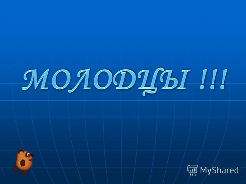 15. Назовите оператор очистки экрана в языке Pascal? 100 А) writelnВ) program С) uses crtD) другое