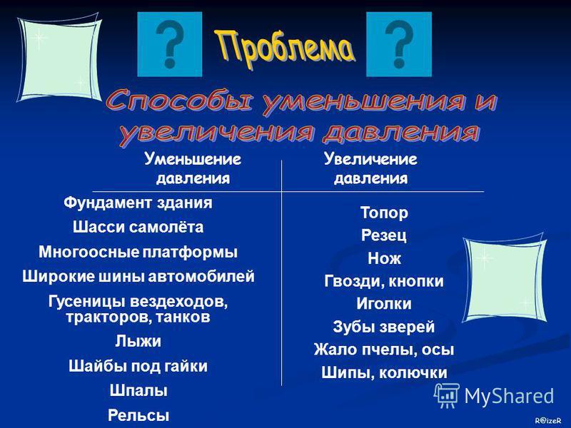 12 12 12 I IIIII а) 1; б) 2; в) одинаково. а) 1; б) 2; в) одинаково. а) 1; б) 2; в) одинаково.