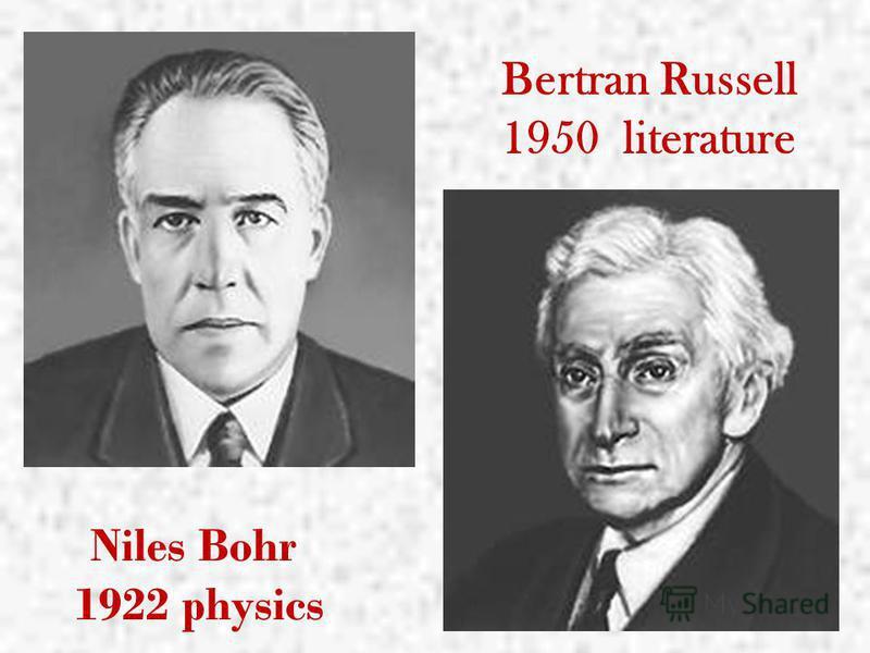 Niles Bohr 1922 physics Bertran Russell 1950 literature