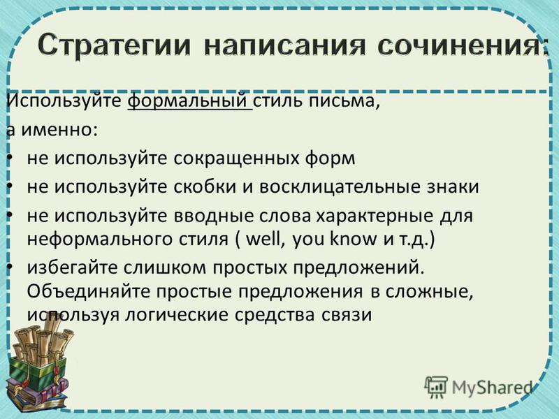 Материал подготовлен Журбиной С.М.