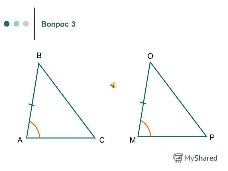 К L M F P Q Вопрос 2