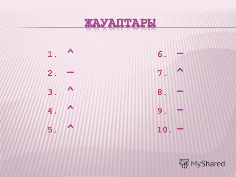 1. ^ 2. – 3. ^ 4. ^ 5. ^ 6. – 7. ^ 8. – 9. – 10. –