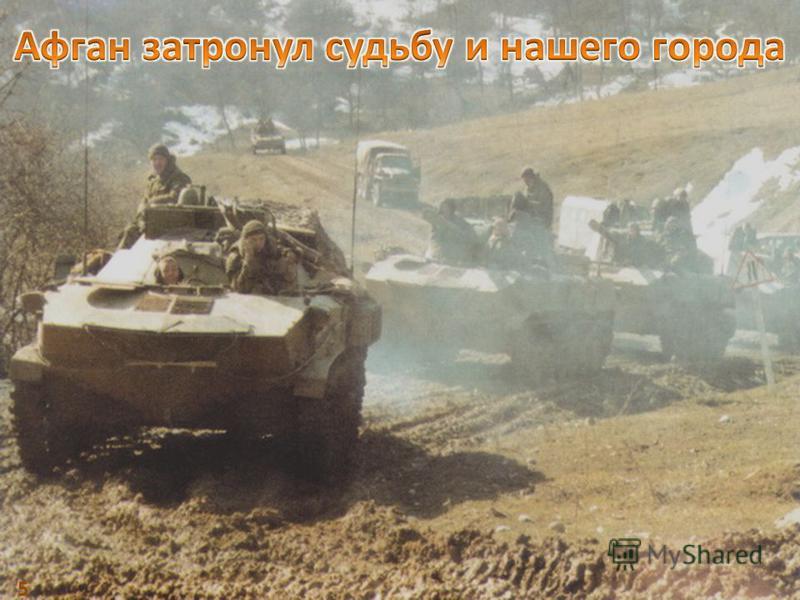 Погибло более 14 тыс чел. 200 тыс. солдат имеют награды. 76 чел. стали Героями Советского Союза. 26 чел.- посмертно. Свыше 7 тыс. семей носят траур по сыновьям 4